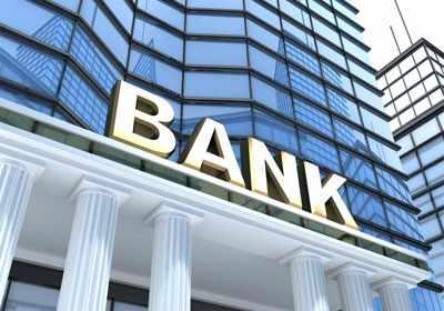 τράπεζες - σφραγίδες ασφαλείας