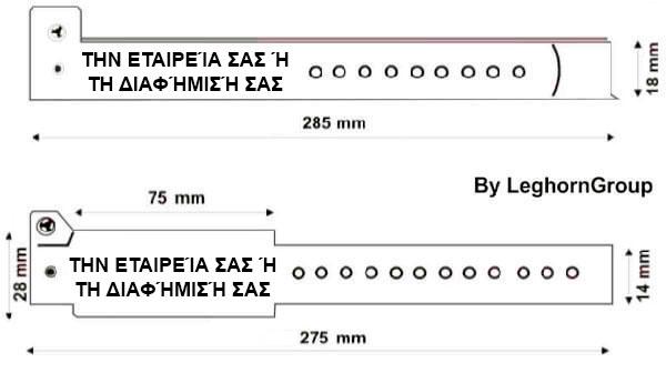 βραχιολάκια rfid uhf από pvc τεχνικο σχεδιο